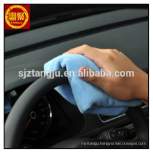 Microfiber Towels wholesale for home /Hand/Clean car/Sport/Travel /Beach Manufacturers,Exporters on hot sale