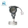 High quality manufacturing smart digital metal tube float flow meter