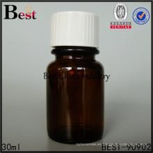 Botella de cristal ámbar de la tableta del color de la botella de píldora médica 30ml, servicio de impresión del envase de la esencia del cosmet, 1-2 muestras libres