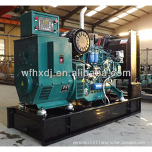 16KW-500KW deutz generator with silenced box