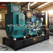 Генератор 16 кВт-500 кВт с глушителем