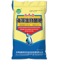 Microbial Seaweed extract base organic fertilizer with amino acid