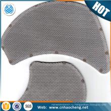 Превосходная твердость монель 400 404 никель медный сплав спеченный сетка псевдоожижения плиты/листа