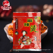 300g Mala Tang pot material