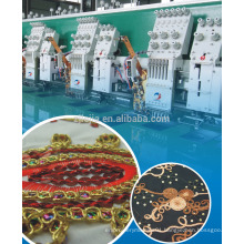 Lejia coiling/cording / mixed computerized embroidery machine