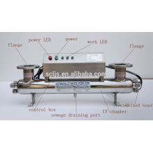 2015 hot sell UV water sterilizer