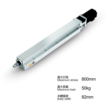 linear stepper motor DTY8