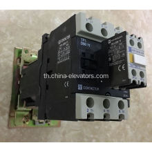 TELCO Contactor สำหรับ LG Sigma Elevator Controller TP1-D5011