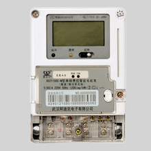 Single Phase LCD Display Smart Card Controlled Prepaid Measuring Instruments