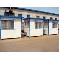 Maison de garde en structure métallique (KXD-pH1383)