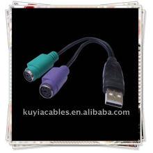 USB2.0 к кабелю KVM, новый USB к переходнике кабеля PS / 2 для клавиатуры мыши