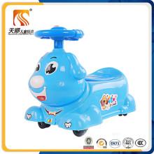 Chaise bébé adorable et adorable avec prix bon marché à vendre