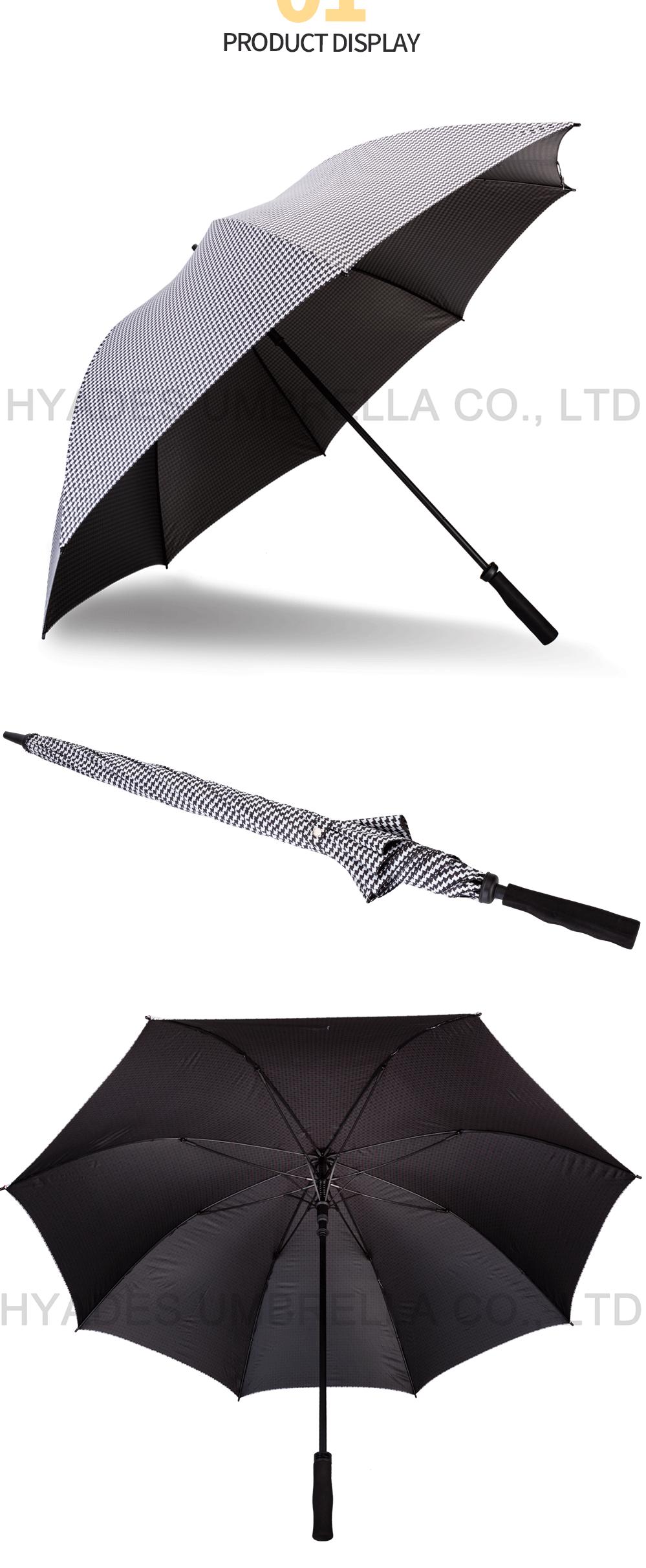 Lightweight Golf Umbrella