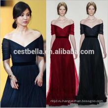 С плеча с коротким рукавом формальные длинные Макси вечернее платье вечернее платье
