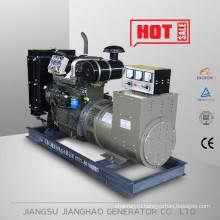 Генератор низкой мощности от 10 кВт до 200кВт для продажи