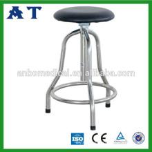 Stainless Steel Hospital Stool Three Legs(Surgical Stool)