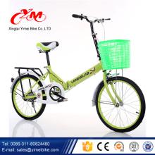 Velocidad plegable de la sola velocidad del freno del calibrador de Alibaba / venta caliente Bicicleta plegable de la ciudad de 16 pulgadas / bici plegable de la ciudad del muchacho y de las muchachas