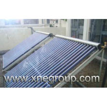 Solar keymark solar collector with high quality