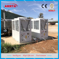 Amrta Industrial Brewery Water Chiller