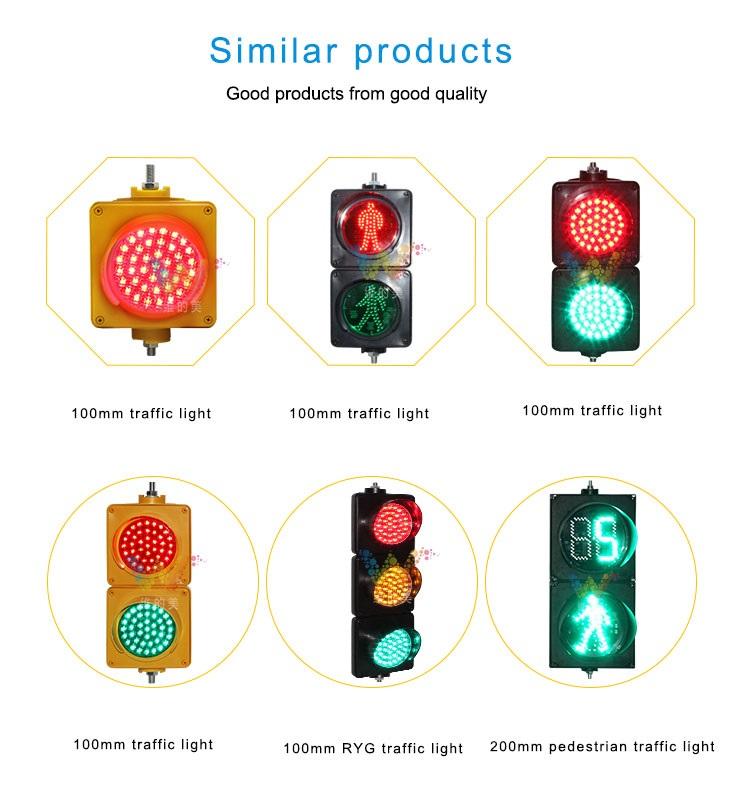 yellow traffic signal light