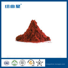 Натуральный порошок астаксантина 2,5% 3,5% CWS