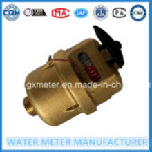 Kent Type Volumetric Piston Water Meter