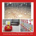 Huhn farmen Plastikhühnerzufuhr für Hühnerfütterungssystem