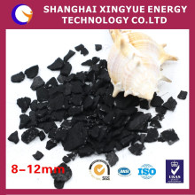 fish farming tank usded coconut activated carbon