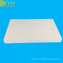 Лист пены 2 мм пластик ПВХ для рекламы
