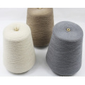 Accumulation of Heat Acrylic Wool Blended Sock Yarn