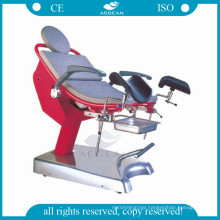 AG-S105A maternity equipments electric surgical gynecology chair