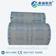 Medical Grade Printable Paper Roll for Steam and ETO Sterilization