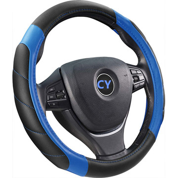 Good Quality for PU Steering Wheel Covers Hotsale massange leather steering wheel covers wholesale export to Norfolk Island Supplier