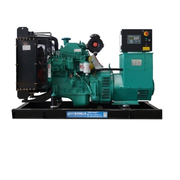 50KW Cummins diesel generator set the lowest price