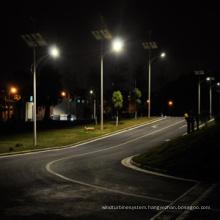 Wind Solar LED Streetlight/Solar-Wind LED Streetlight