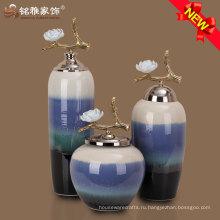 три цвета керамика-остекленные оптом фарфор банку с крышкой