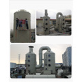 Industrial baghouse dust filter cleaning environmental protection equipment