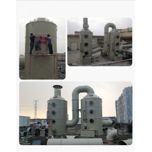 Industrial Gas Treatment Equipment