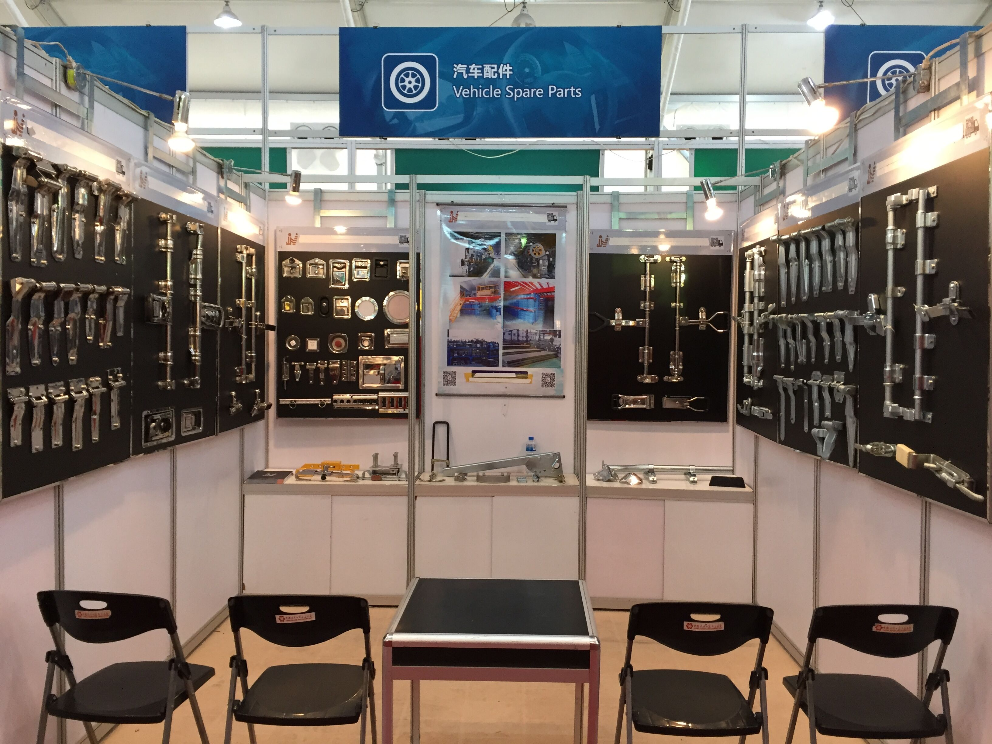 truck parts Canton Fair 3