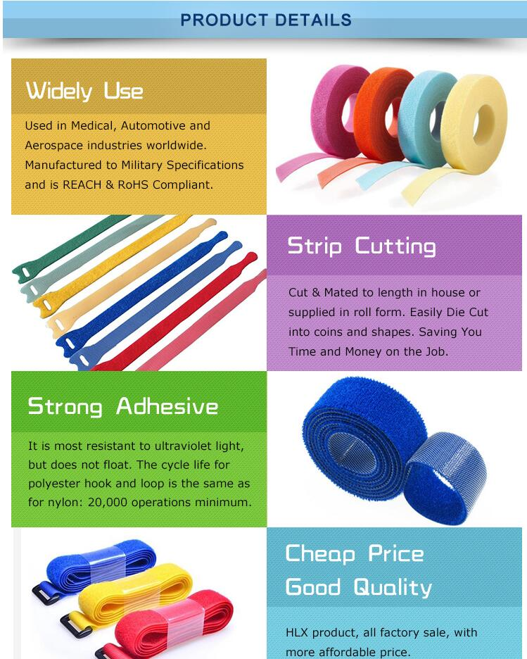 self adhesive tape hook and loop