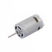 Micro Electric Motor Vacuum cleaner Motor, RC Motor 9.6V