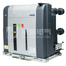 Wetown WEG Brand Indoor 10kv 11kv 12kv vacuum circuit breaker VCB