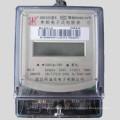 Anti-Diebstahl-Doppel-Schaltkreis Intelligent Electric / Kwh / Energy Meter