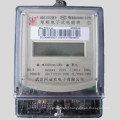 Anti-Theft Double Circuit Intelligent Electric/Kwh/Energy Meter