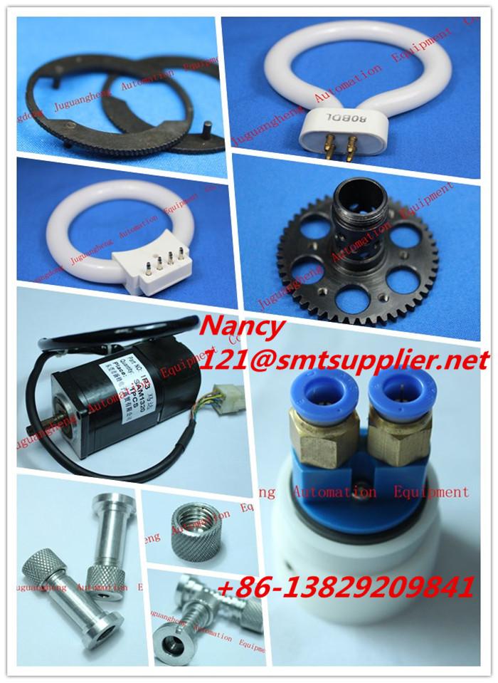 IP GL Parts