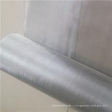 Оптовая нержавеющей стали термостойкость 310 310s и проволочной сетки