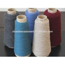 máquina de tricô fio de lã 100% fio de lã da Mongólia Interior fábrica China