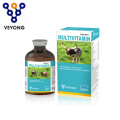 Animal Use Multivitamin Injection Promoting Growth