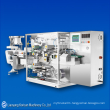 (DPP170) Series Blister Packing Machine
