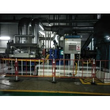 Power Plant Equipment Maintenance / Coupling Maintenance